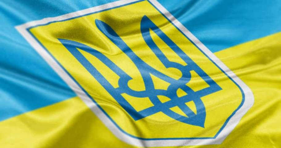 Приглашение для иностранца в Украину